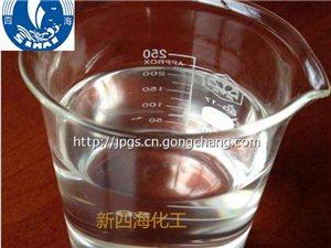 供应三防漆用树脂  丙烯酸改性硅树脂