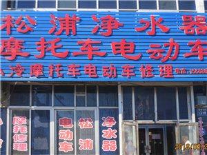 小冷电动车摩托车营销店