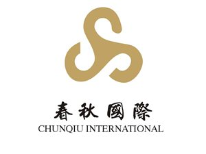 广元春秋国际旅行社