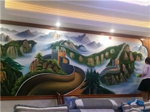 富顺墙绘-雅韵艺术馆
