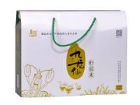 枝江市天韵米业有限公司