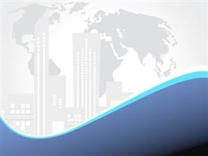 盐池晶海贸易有限公司