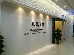 西安丝路装饰设计工程有限公司