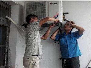 桂阳专业开孔,空调,空气能热水器安装