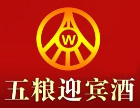五粮迎宾酒广告宣传片
