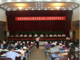 剑阁县政府办公司形象图