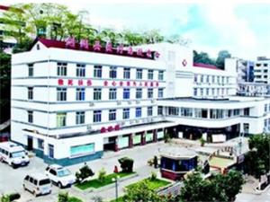 剑阁县县医院(普安镇)