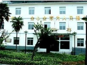 剑阁县中医院(普安镇)