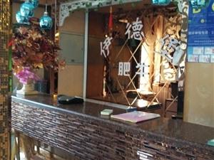 霍城伊德堡肥牛火锅店