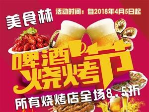 任丘新裕华市场美食节