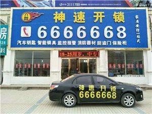 新濠天地网址-js75a.com神速开锁公司