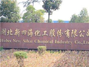 乳制品厂污水处理消泡剂  生产厂家形象图