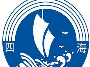 上海甲基硅油厂家直销  500粘度规格形象图