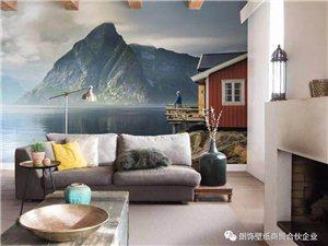 德国朗饰壁纸,国际认证的环保产品