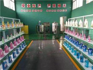 湖北嘉岚环保科技有限公司