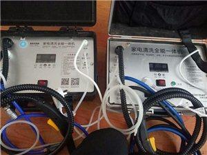 临泉县姜全家电服务有限公司
