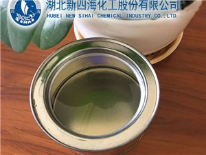 聚酰亚胺薄膜用胶水/有机硅胶粘剂厂家形象图