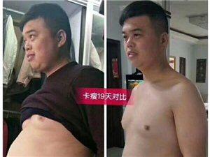 北京卡瘦生物科技有限公司形象图