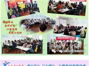天津市东立教育信息咨询有限公司形象图