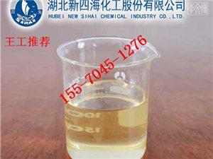 环氧改性有机硅树脂HG-43 厂家供应形象图