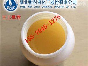 1053有机硅树脂 苯基高温型硅树脂形象图