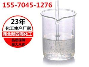 混炼胶专用羟基硅油价格批发形象图