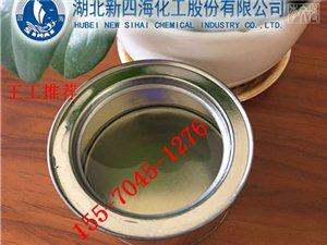 有机硅高温漆专用苯基硅树脂