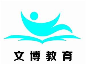 宿州文博教育