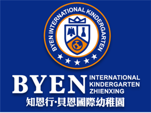 岳池贝恩国际幼稚园