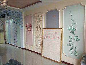 净然超净化艺术壁材