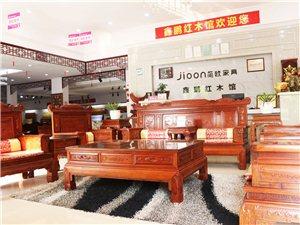 香港简欧家具