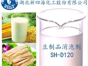 厂家直销豆制品冷热浆专用消泡剂
