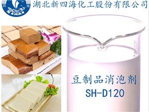 河南豆油皮消泡剂/豆制品冷热浆消泡剂厂家