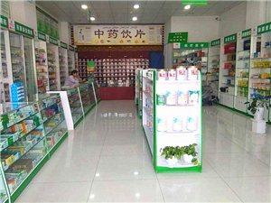霍城縣達康藥品超市形象圖