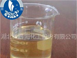 重庆防腐耐高温涂料树脂 涂料用硅树脂