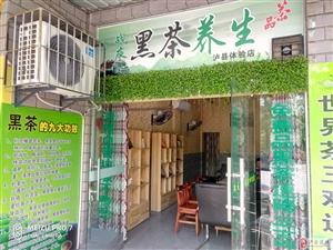 泸县黑茶养生