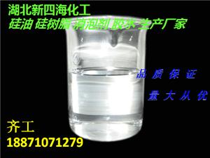 现货供应云母片粘接用胶水/有机硅树脂厂家