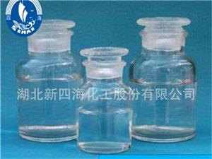 供应硅油( 羟基硅油 水性硅油 含氢硅油
