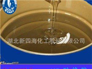 道康宁107胶,硅油OHX-4061