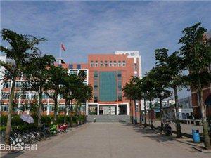 泸州电子机械学校
