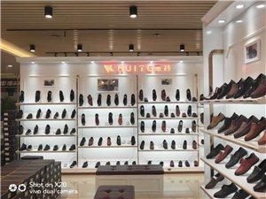 盐池县|惠特皮鞋