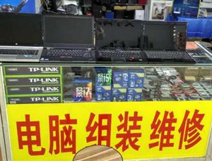 布谷电脑,用心经营,诚信老店,电脑组装笔
