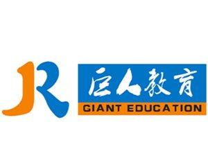 宿州巨人教育