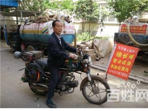 罗山徐长海专业管道疏通下水道清理化粪池
