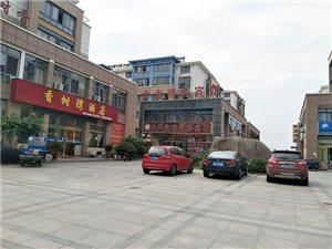 郎溪开发区合力商务宾馆