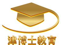 大港津博士教育