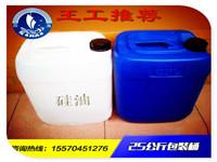 广东硅酮胶专用甲氧基硅油批发形象图