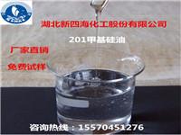江苏缝纫线硅油 甲基硅油制线硅油生产厂家形象图
