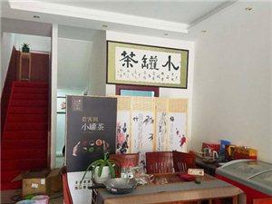 金沙平台网址小罐茶公司