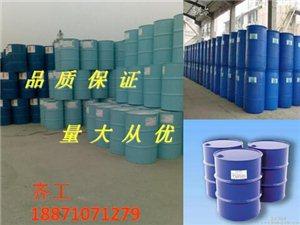 硅油 甲基硅油 乳化硅油 润滑硅油